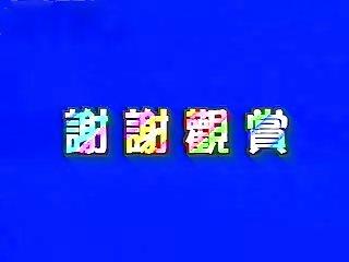 Chinese Girls009