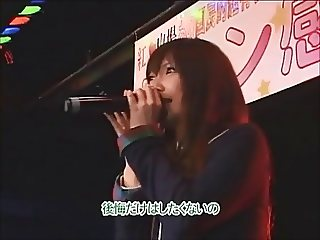 Japanese pop singer fucks her audience (part 1)